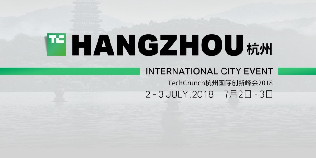 TechCrunch Hangzhou 2018 - Setup